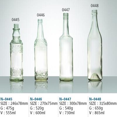 <b>酒瓶15</b>